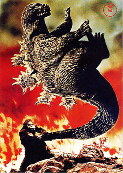 King Kong Vs Godzilla - 50s B-Movie Classic - A4 Japanese Vintage Print B
