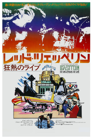 Led Zeppelin - The Song Remains the Same - Japanese - A4 Music Mini Print