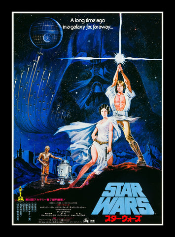 Star Wars - Episode IV - A New Hope - A4 Japanese Movie Mini Print