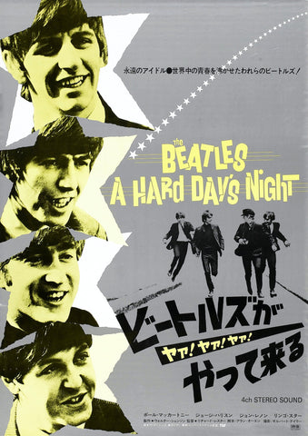 The Beatles - A Hard Day's Night - Japanese - A4 Music Mini Print A