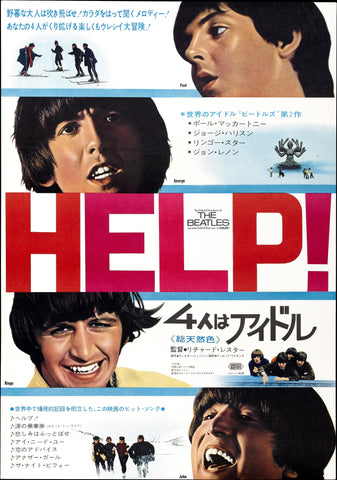 The Beatles - Help  - Japanese - A4 Music Mini Print