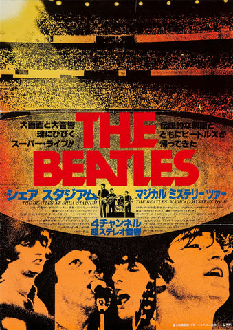 The Beatles - Shea Stadium Japanese - A4 Music Mini Print
