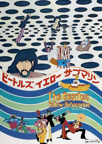 The Beatles - Yellow Submarine Japanese - A4 Music Mini Print A