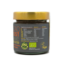 Organic Cacao & Chia Peanut Butter