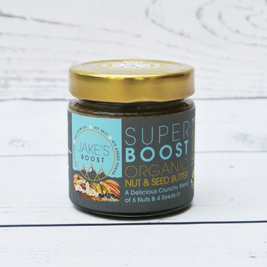 Certified 100% Organic - SUPER BOOST BUTTER