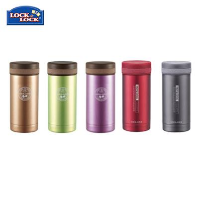 Lock & Lock Mini Vacuum Mug 200ml | Executive Corporate Gifts Singapore