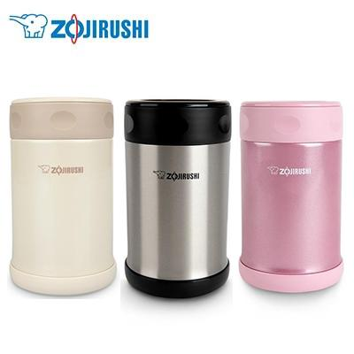ZOJIRUSHI Vacuum Food Jar | Executive Corporate Gifts Singapore