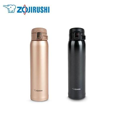 ZOJIRUSHI Stainless Vaccum Mug Bottle 0.6L | Executive Corporate Gifts Singapore