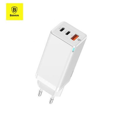 Baseus GaN 65W Mini Fast Charger | Executive Corporate Gifts Singapore