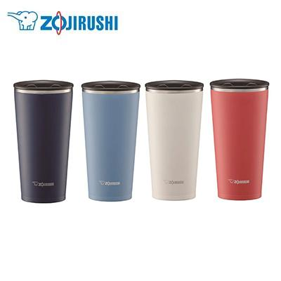 ZOJIRUSHI Stainless Steel Tumbler With Cover 0.45L | Executive Corporate Gifts Singapore