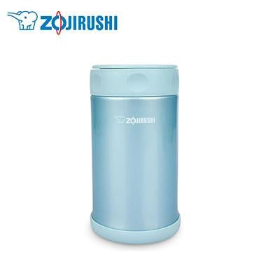ZOJIRUSHI Stainless Steel Food Jar 0.75L | Executive Corporate Gifts Singapore