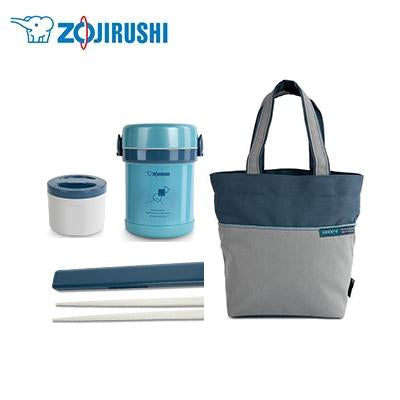 ZOJIRUSHI Stainless Steel Obento Lunch Set | Executive Corporate Gifts Singapore