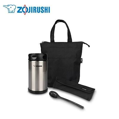 ZOJIRUSHI Stainless Steel Food Jar Set 0.75L | Executive Corporate Gifts Singapore