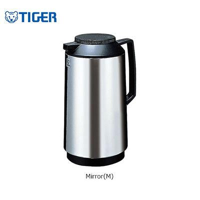 Tiger Mirror Handy Jug 1000ml PXM (M) | Executive Door Gifts