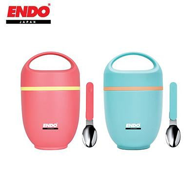 ENDO 650ml Double S/S Vacuum Food Jar