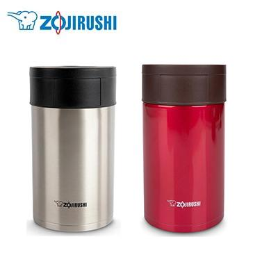 ZOJIRUSHI Stainless Steel Vacuum Food Jar | Executive Corporate Gifts Singapore
