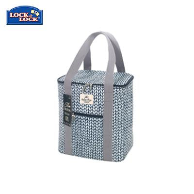 Lock & Lock Slim Cooler Bag | Executive Corporate Gifts Singapore