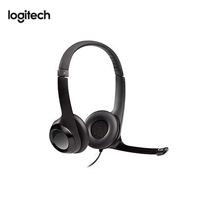 Logitech H390 USB Headset | Executive Corporate Gifts Singapore
