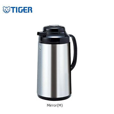 Tiger Vacuum Insulated Handy Jug 1000ml PRO-A(M) | Executive Door Gifts