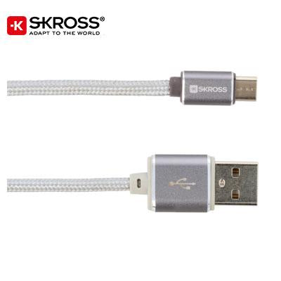 SKROSS Micro USB Cable - Steel Line | Executive Corporate Gifts Singapore