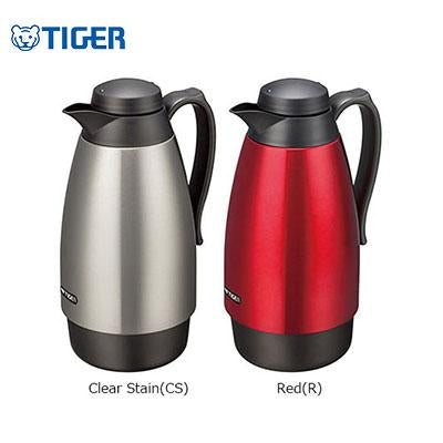 Tiger Contemporary Handy Jug 1000ml PRV-A | Executive Door Gifts