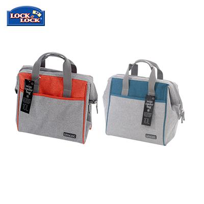 Lock & Lock Wire Cooler Bag 10.0L | Executive Door Gifts