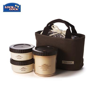 Lock & Lock BPA free 3 Pieces Rounded Lunch Box Set | Executive Corporate Gifts Singapore