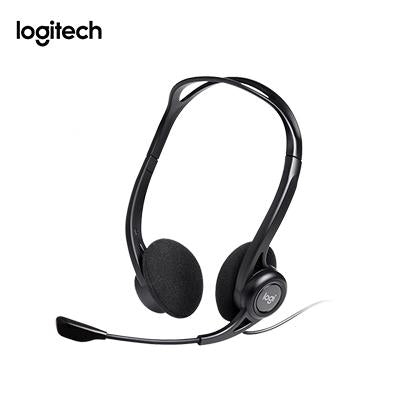 Logitech H370 USB Stereo Headset | Executive Corporate Gifts Singapore