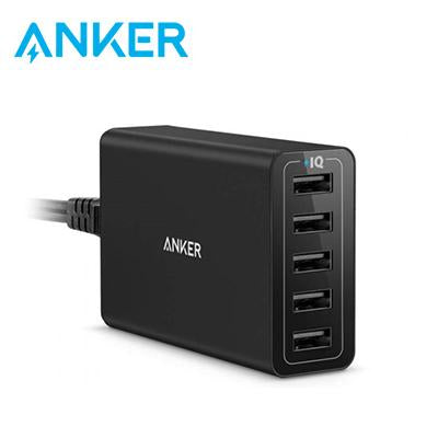 Anker PowerPort 5 40W 5-Port USB Charger | Executive Corporate Gifts Singapore