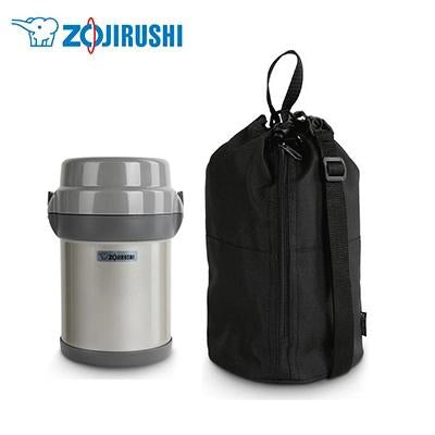 ZOJIRUSHI Stainless Steel Lunch Set | Executive Corporate Gifts Singapore
