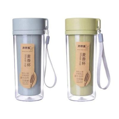 Eco-Friendly Wheat Straw Bottle with Strap