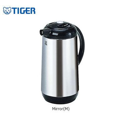 Tiger Modern Handy Jug 1000ml PRD (M) | Executive Door Gifts
