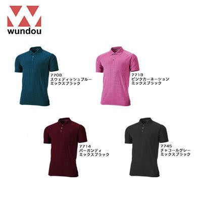 Wundou P715 Workout Polo Shirt