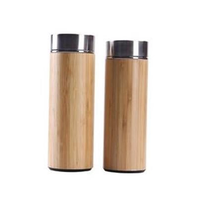Eco Friendly Bamboo and Stainless Steel Insulated Flask | Executive Corporate Gifts Singapore
