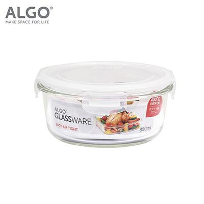 Algo Glass Round Container 850ml | Executive Door Gifts