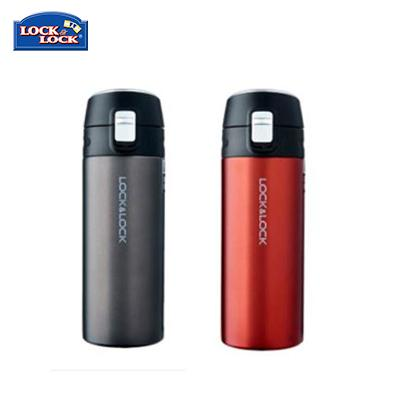 Lock & Lock Super Feather Light Tumbler 400ml | Executive Corporate Gifts Singapore
