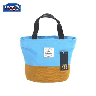 Lock & Lock Insulated Tote Lunch Bag 4.0L | Executive Corporate Gifts Singapore