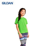 Gildan Premium Cotton Youth T-Shirt | Executive Corporate Gifts Singapore