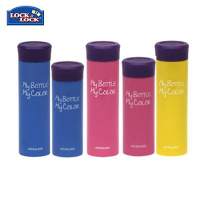 Lock & Lock My Bottle My Colour Tumbler | Executive Corporate Gifts Singapore