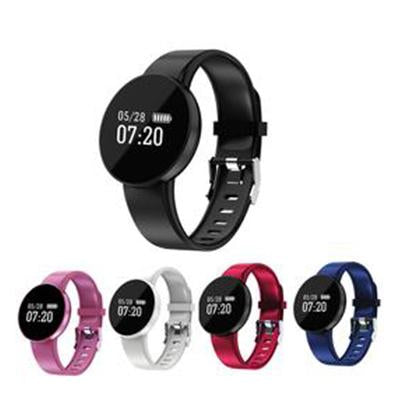 Round Colour Smart Sports Bracelet | Executive Corporate Gifts Singapore
