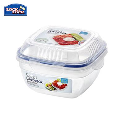 Lock & Lock Salad Lunch Box with Divided Trays 950ml | Executive Corporate Gifts Singapore