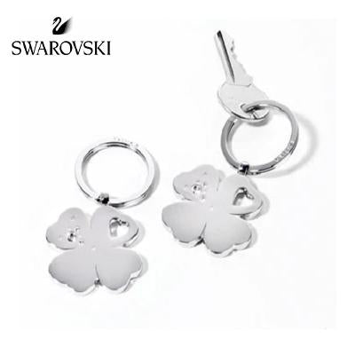 Swarovski Troika Clover Keyring | Executive Corporate Gifts Singapore