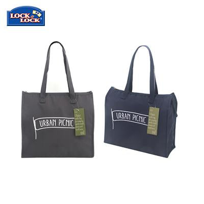 Lock & Lock Insulated Cooler Bag with Letter Design 18.0L | Executive Corporate Gifts Singapore