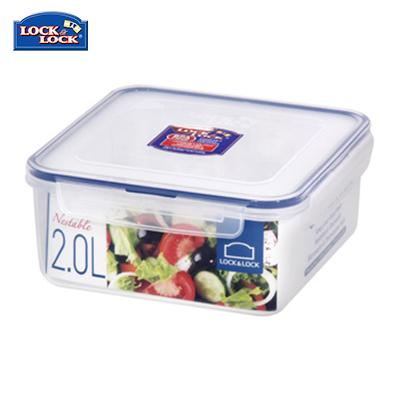 Lock & Lock Nestable Food Container 2.0L | Executive Corporate Gifts Singapore