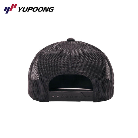 Yupoong 6006MC Classic Trucker Multicam Snapback | Executive Door Gifts