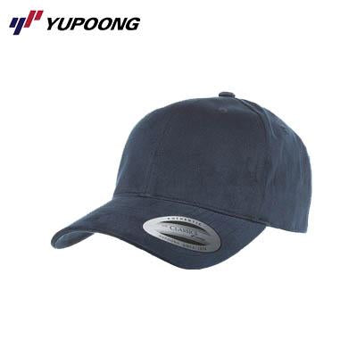 Yupoong 6363V Brushed Cotton Twill Cap | Executive Door Gifts