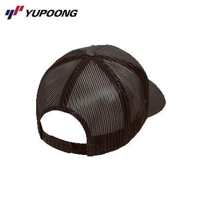 Yupoong 6606 Classic Retro Trucker Cap | Executive Door Gifts