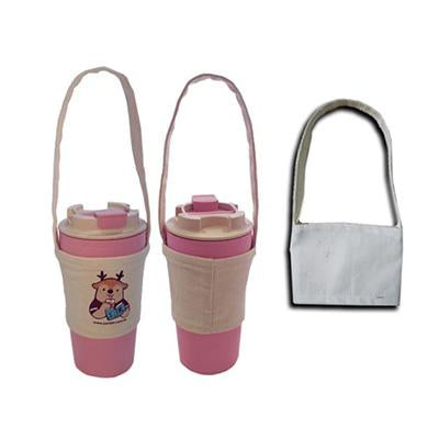 Eco-Friendly Cup Sleeve with Handle | Executive Door Gifts