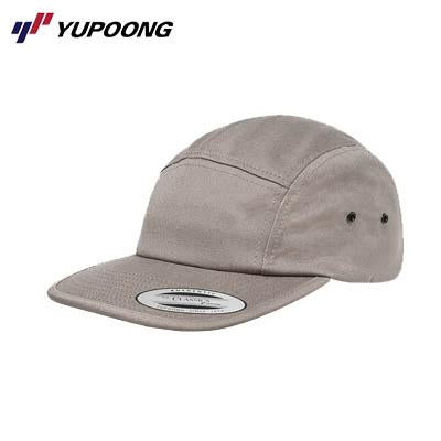 Yupoong 7005 Jockey Cap | Executive Door Gifts