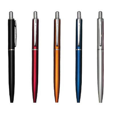 Classic Plastic Pen | Executive Corporate Gifts Singapore